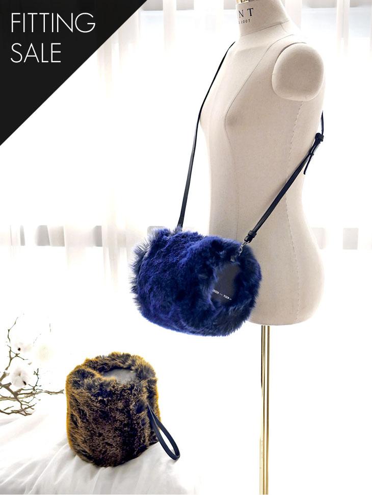 PS1500 mix Fur Wad Bag * Fitting Sale *