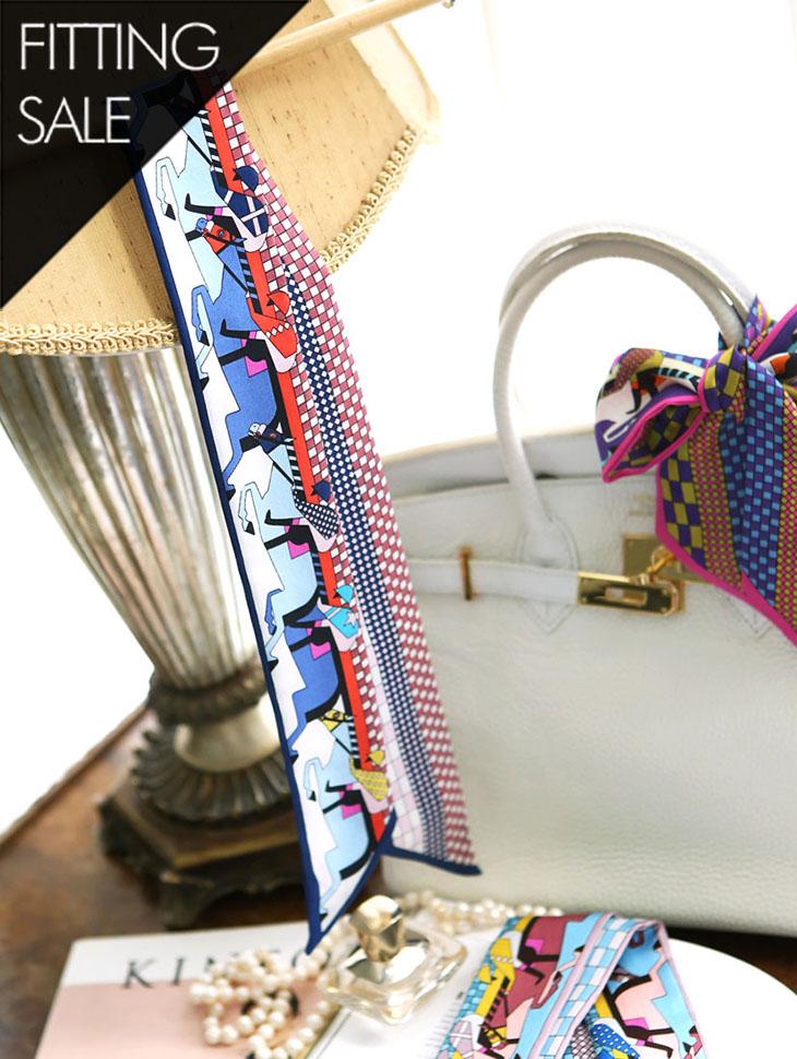 PS1567 Halls Silk Twill * Fitting Sale *