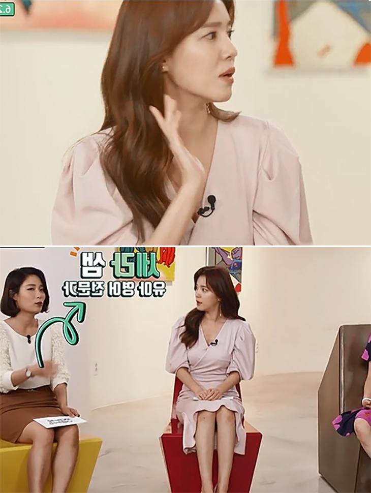 TV Sponsor <br><br> <b>Kids Land 'mom Do child Do'</b> <br> Jung Sia <br><br> D3746