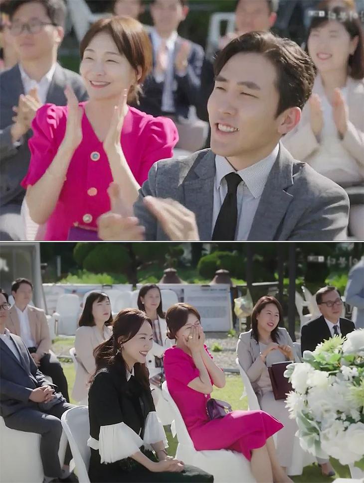 TV Sponsor <br><br> <b>JTBC 'The wind blows'</b> <br> Park Hyoju <br><br> D3555