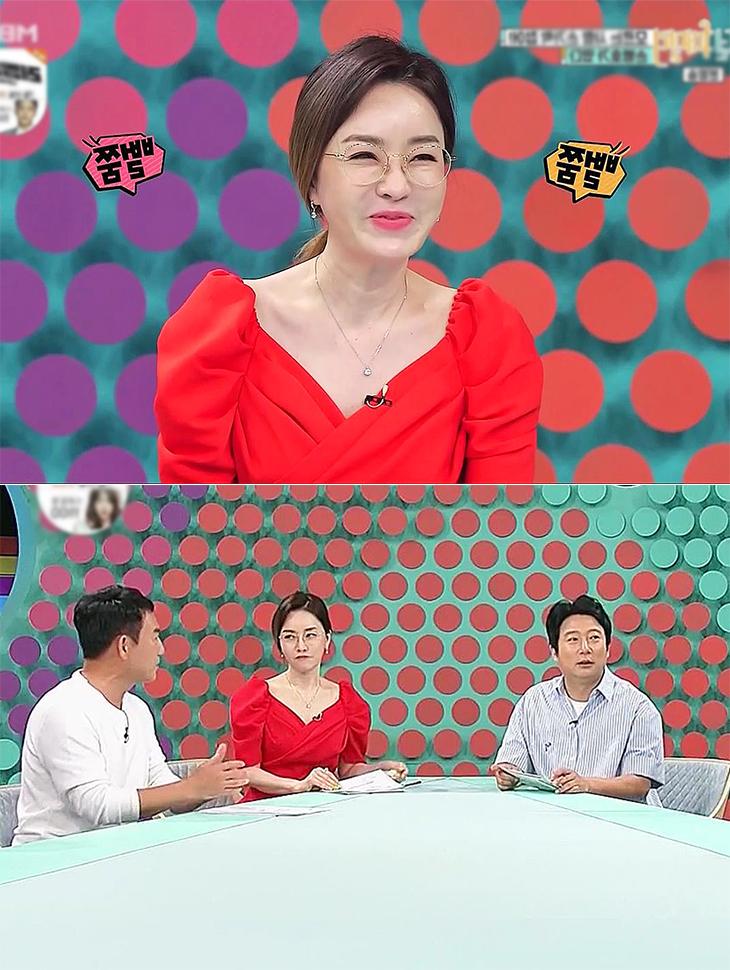 TV Sponsor <br><br> <b>MBN 'Modern Family'</b> <br> Kim Jeongnan <br><br> D3554