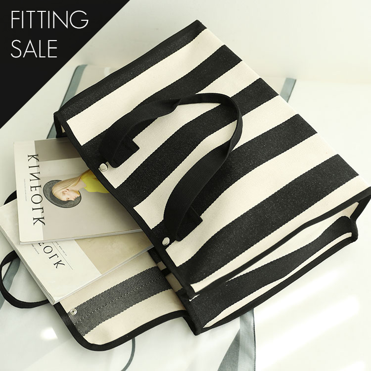 PS1622 Avenue Stripe Shopper Back * Fitting Sale *