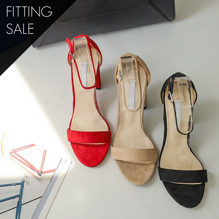 PS1696 Botany Suede Strap Heel * Fitting Sale *