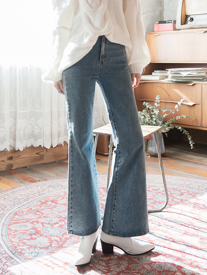 P2181 Hajid Awesome Lining Denim Pants (6th order)