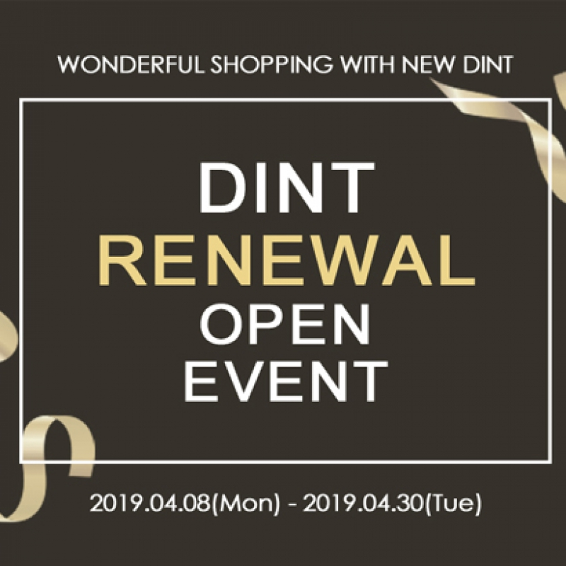 [END] DINT RENEWAL OPEN EVENT