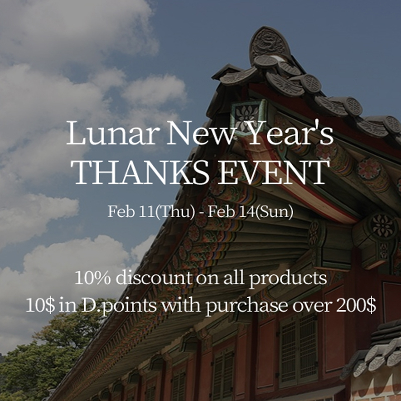 [END] LUNAR NEW YEAR EVENT